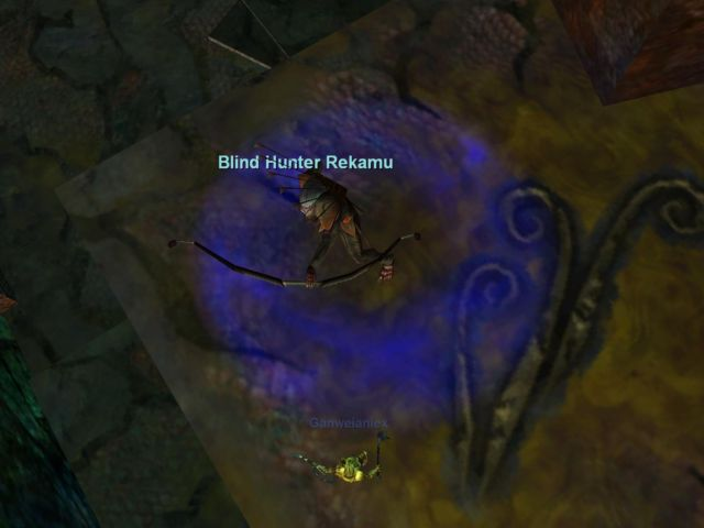 Blind Hunter Rekamu