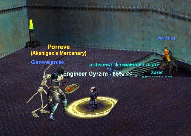 Gyrospire Bezaパートあっという間に終了