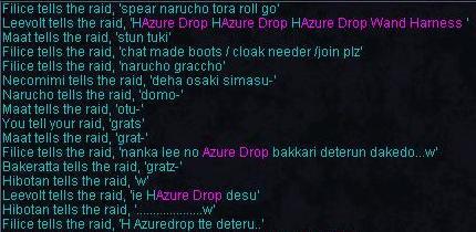 HAzure Drop