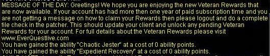 Veteran rewardについてのMOTD