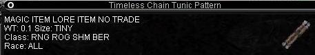 Chain Tunicの素