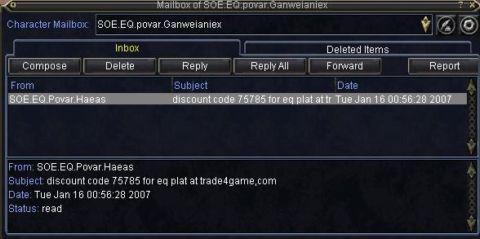 初めてのEQ内SPAMメール