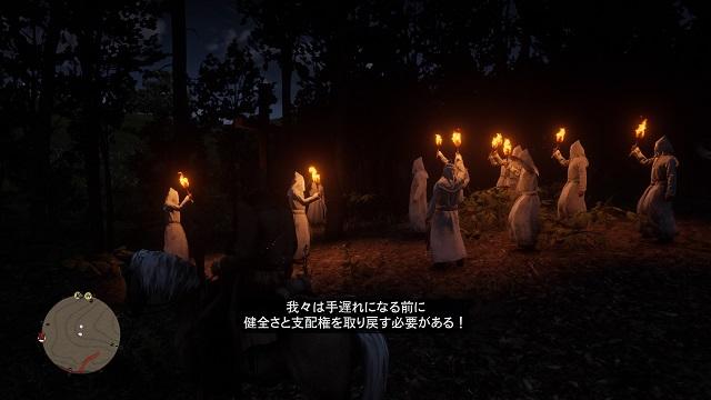 怪しい宗教団体の儀式に遭遇